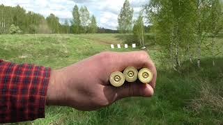 Рушницю Тоз БМ-16. Бій різними номерами дробу.