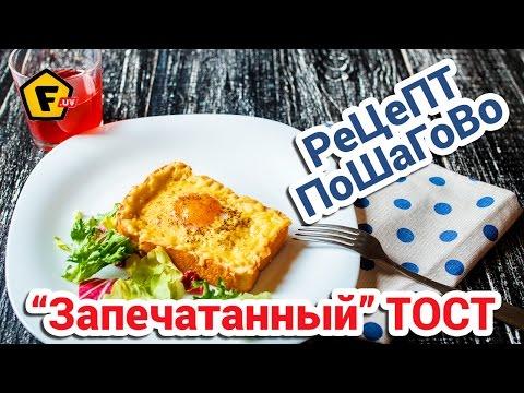 Калорийность белого хлеба. Польза и вред белого хлеба