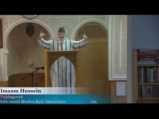 Imaam Hussein - Bouwen voor het hiernamaals