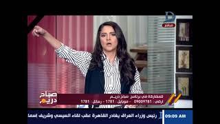 صباح دريم |  مع منة فاروق و قانون المرور الجديد حلقة 23-10-2017 thumbnail
