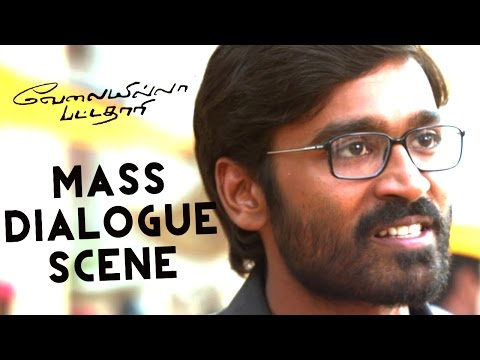 Velai illa pattathari - Mass Dialogue | Dhanush | Amala Paul