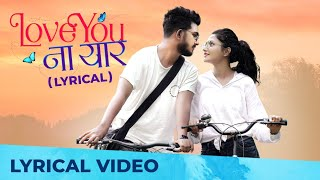 Love You Na Yaar | Lyrical Video | Sanju Rathod | Sonali Sonawane | Shrushti Malwande | G-spark