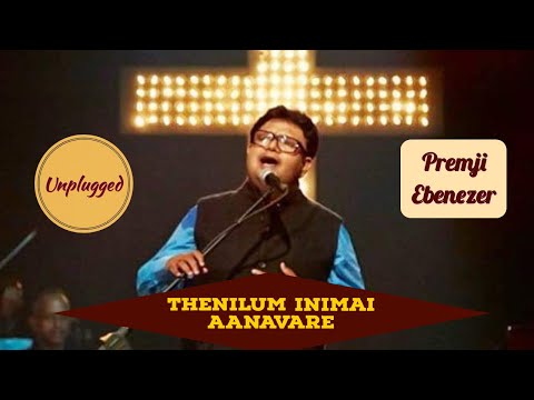 THENILUM | Live and Unplugged | Evg. Premji Ebenezer | Tamil Christian Song
