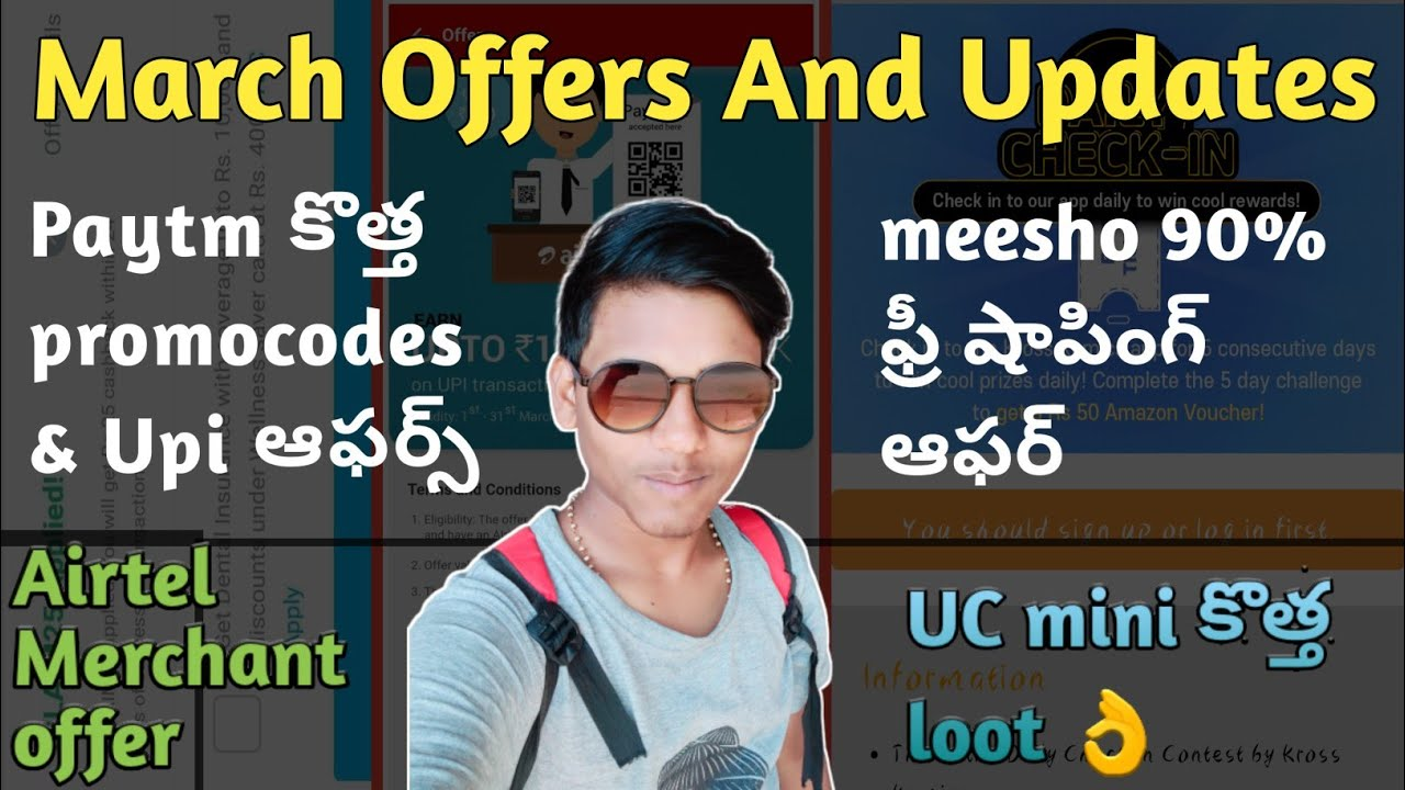 March best loot offers and updates| UC mini new loot| paytm new promo codes and upi offers|