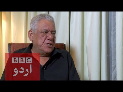 Om Puri Interview .BBC Urdu