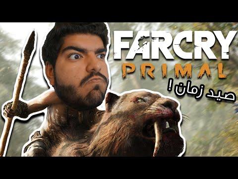 حياة العصر الحجري مع عنتر ! - Farcry Primal