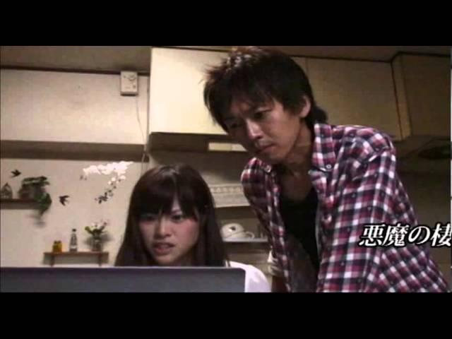DVD『リアル都市伝説 呪縛』