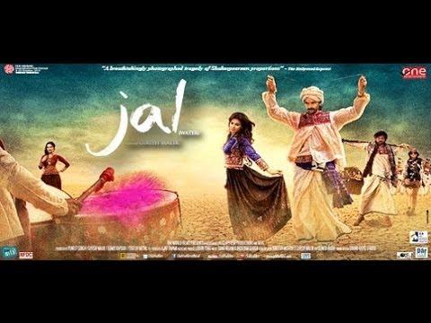 Jal Official Trailer | Hindi Trailer 2019 | Purab Kohli | Bollywood Trailers