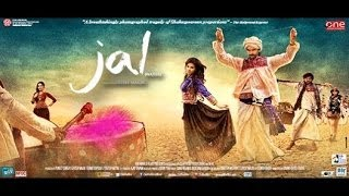 JAL | Offical International Theatrical Trailer