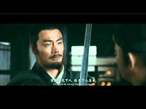 The Lost Blademen aka Guan Yu Chang HK 2011