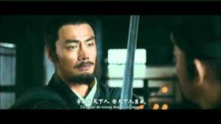 The Lost Blademen aka Guan Yu Chang (HK 2011) - Teaser Trailer