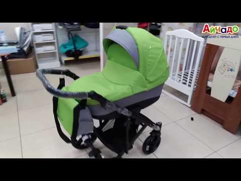 Купить детскую коляску Bebetto Magnum 2018! Одно из лучших решений!!!