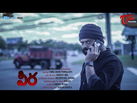 VEERA | Hollywood Style Suspense Thriller Short Film with English Subtitles | By Sri Harsha Nagula