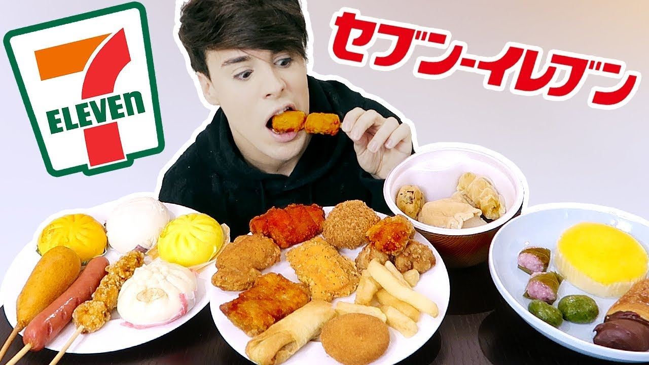 i-tried-every-food-at-7-eleven-in-japan-セブン-イレブン