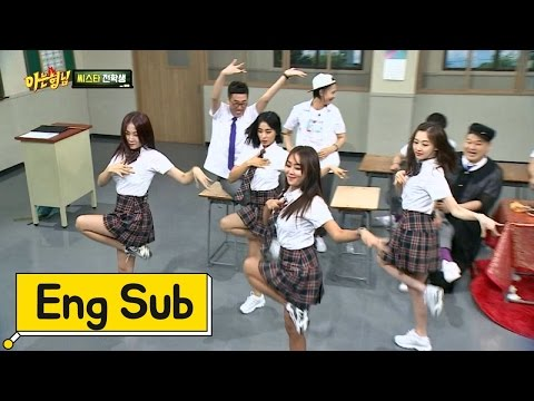 HOT!!I like that sang and danced  SISTAR! Knowing Bros Ep32