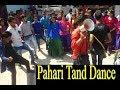 Pahari Tand Dance | Cultural Dance