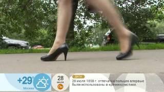 Как летом носить каблуки   Доброе утро   Первый канал