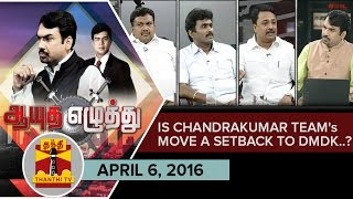 Ayutha Ezhuthu : Is Chandrakumar Team