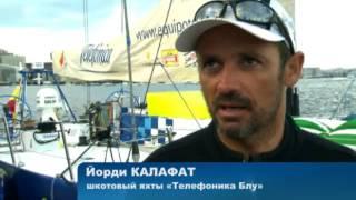 Самые быстрые яхты еле дошли до финиша(Команда «Эрикссон-4» одержала победу на шестом этапе кругосветной гонки Volvo Ocean Race. Успех экипажу шкипера..., 2016-09-28T15:23:04.000Z)