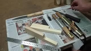 как сделать Эвенкийские ножны