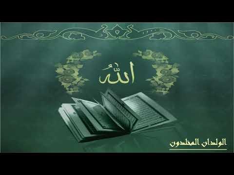 القارئ الشيخ  السيد سعيد ما تيسر من سورة الفرقان