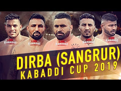 🔴LIVE - Dirba (Sangrur) Kabaddi Cup 2019 | LIVE KABADDI