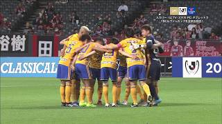 2017 JリーグYBCルヴァンカップ グループステージ 第6節 北海道コンサド...