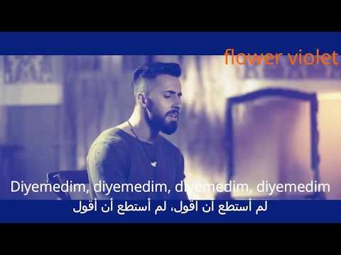 Sancak - Gitme Kal Diyemedim  لم أستطع أن أقول أبقى ولا تذهب _مترجمه للعربيه_ اغنيه سنجاك