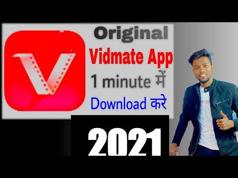 Download #vidmateapp #vidmateapp2021 How to dawonlad vidmate app /vidmate app dawonlad, vidmate 2021/vidmate