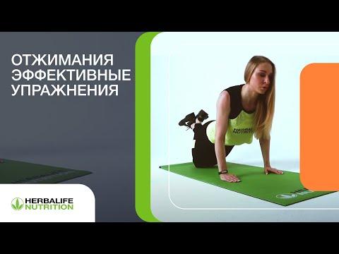 Отжимания от пола - эффективные упражнения. Видео