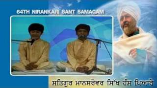 64th Annual Sant Nirankari Samagam - # Day 1 - (12-11-2011) - Devotional Song - 3