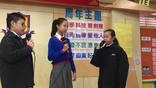 Publication Date: 2017-12-06 | Video Title: 吳氏宗親總會泰伯紀念學校 - 常識科新聞分享2017 6B班