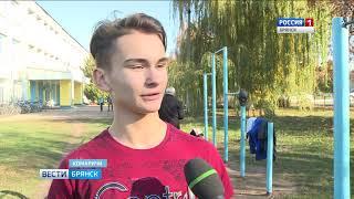 Спартакиада школьников на Брянщине