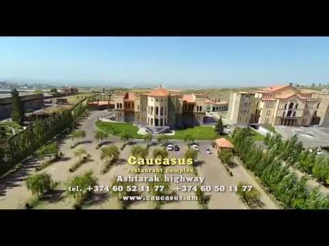 Caucasus Complex & Hotel