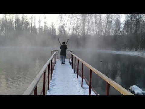 Rasil salta al agua helada !