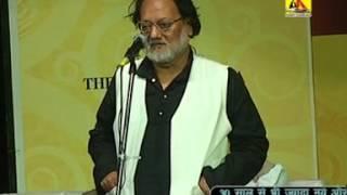 Anwar Jalalpuri Shaam-E-Mahfil Mushairah- Kavi Sammelan-2014