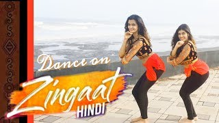 Zingaat Hindi | Dhadak | Bollywood Dance Choreography by Dhruvi Shah