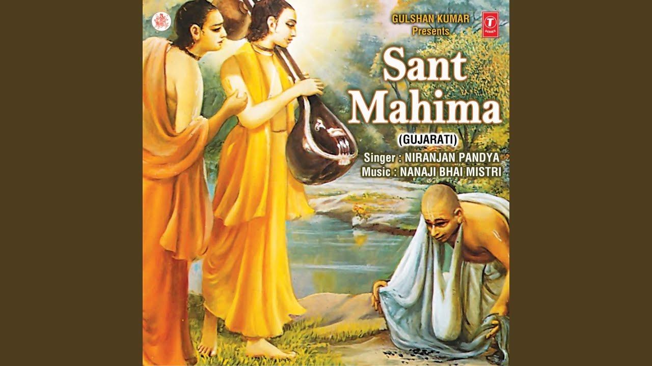 Sorath Na Santo Swarge