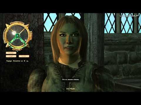 Почему я люблю Oblivion и не люблю Skyrim