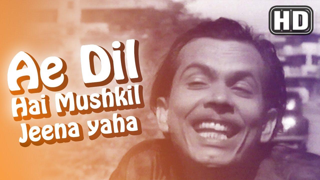 Download Ae Dil Hai Mushkil Jeena yaha jara Hatke Jara Bachke (HD) - CID Songs - Johny Walker - Kumkum