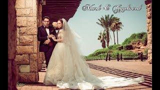 Марк и Гюльверд. Еврейская свадьба в Израиле. Клип всей свадьбы.