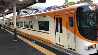 近鉄12410系NN14編成+近鉄12200系N54編成 奈良行き  高の原発車