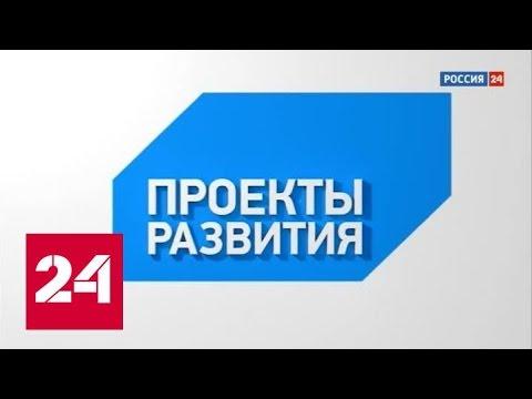 Новости Банка «Внешэкономбанк»