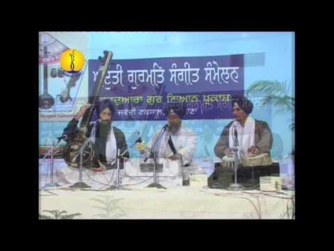 Adutti Gurmat Sangeet Samellan 2007 : Bhai Narinder Singh