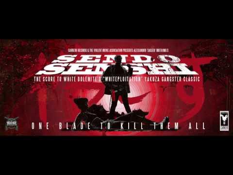 Yakuza Showdown - Sendo Senshi Score
