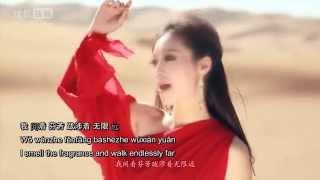[Eng Sub]我的楼兰 (My LouLan) - 云朵Yun Duo