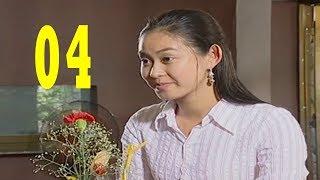Người Đàn Bà Tham Vọng - Tập 4 | Phim Tình Cảm Việt Nam Mới Nhất 2017