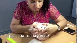 Микроблейдинг бровей обучение