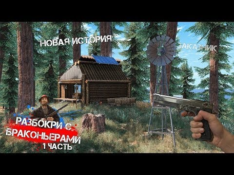 Нашёл Уаз браконьеров в игре Farming Simulator 2017