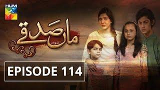 Maa Sadqey Episode #114 HUM TV Drama 29 June 2018